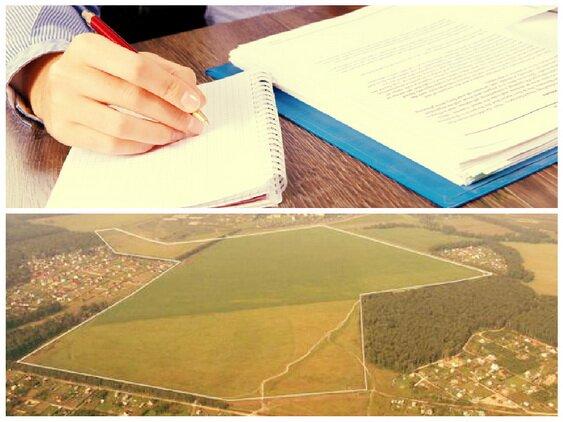 Где заказать оценку земли в Киеве?